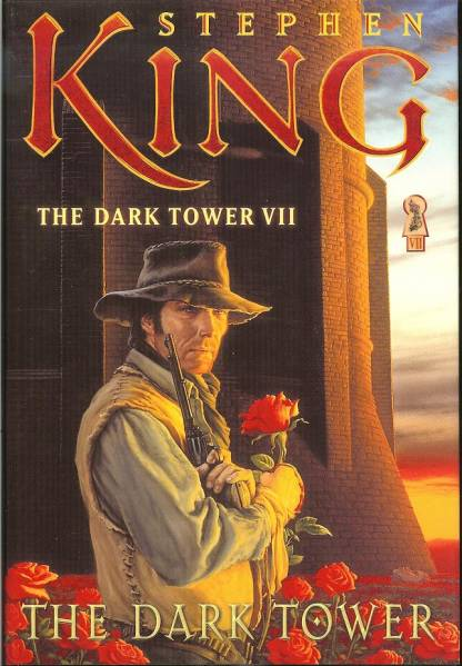 The Dark Tower DTVII Trade
