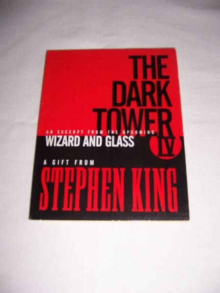 Dark Tower 4 excerpt